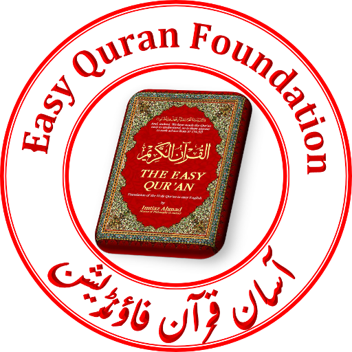 Easy Quran Foundation